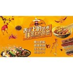 chinese barbecue TOP 7 image 4 produit