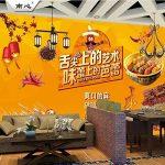 Poowef 3D Wallpaper fond D' Chinese Langue Sur L'Extrémité De La Chaîne De Restaurant En Plein Air De Mouton Barbecue Grill Bar Snack De Nuit Fond D'Cale Murales de la marque Poowef 3D Wallpaper image 1 produit